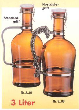 пивные сифоны 3 литра
